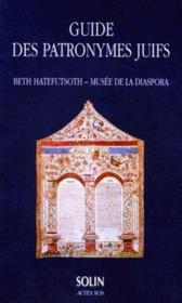 Guide des patronymes juifs - Couverture - Format classique