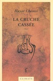 La Cruche Cassee - Intérieur - Format classique