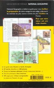 France - 4ème de couverture - Format classique