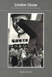L'Autre Chine Photo Notes N 1 - Couverture - Format classique