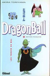 Dragon ball t.12 ; les forces du mal - Intérieur - Format classique