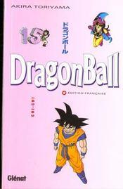 Dragon ball t.15 ; Chi-Chi - Intérieur - Format classique