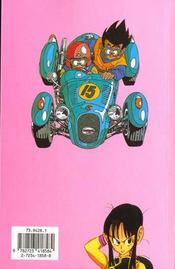 Dragon ball t.15 ; Chi-Chi - 4ème de couverture - Format classique