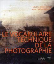 Le vocabulaire technique de la photographie - Intérieur - Format classique