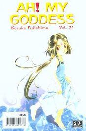 Ah! my goddess t.21 - 4ème de couverture - Format classique