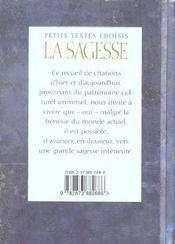 Sagesse - 4ème de couverture - Format classique