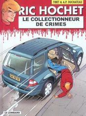 Ric Hochet t.58 ; le collectionneur de crimes - Intérieur - Format classique