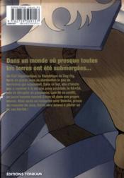 Shimba-Ra-Da t.1 - 4ème de couverture - Format classique