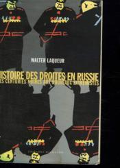 Histoire des droites en russie - Couverture - Format classique