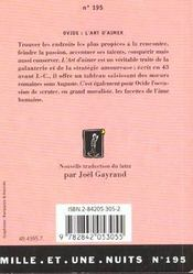 L'Art D'Aimer - 4ème de couverture - Format classique
