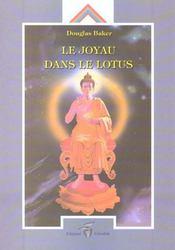 Le Joyau Dans Le Lotus - Intérieur - Format classique