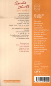 Le Miroir se brisa - 4ème de couverture - Format classique