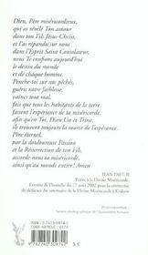 Jean paul ii en pologne ; 98e voyage apostolique - 4ème de couverture - Format classique