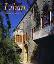 Liban - Intérieur - Format classique