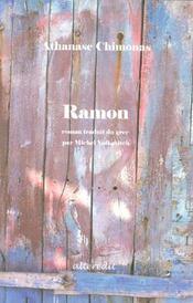 Ramon - Intérieur - Format classique