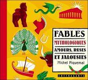 Fables mythologiques, amours, ruses et jalousies - Intérieur - Format classique