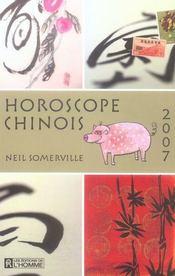 Horoscope chinois 2007 - Intérieur - Format classique