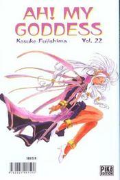 Ah! my goddess t.22 - 4ème de couverture - Format classique
