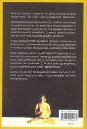 Le Chemin Est Le But ; Manuel De Base De Meditation Bouddhique - 4ème de couverture - Format classique