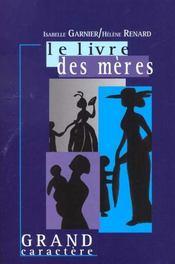 Le livre des mères - Intérieur - Format classique