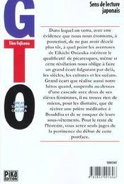 GTO t.13 - 4ème de couverture - Format classique