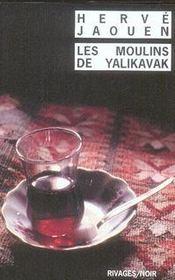 Les moulins de yalikavak - Intérieur - Format classique