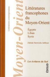 Littérature francophone du Moyen Orient - Intérieur - Format classique