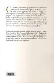 Littérature francophone du Moyen Orient - 4ème de couverture - Format classique