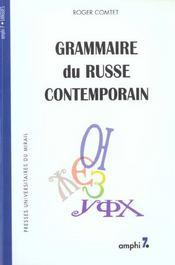 Grammaire du russe contemporain - Intérieur - Format classique