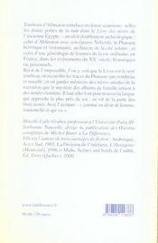 Tombeau d'akhnaton - 4ème de couverture - Format classique
