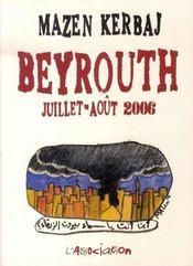 Beyrouth, juillet-août 2006 - Intérieur - Format classique