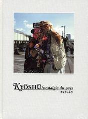 Kyoshu / nostalgie du pays - Intérieur - Format classique