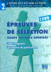 Exos sujet et corriges 96/97 tome 2 - Intérieur - Format classique