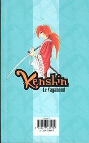 Kenshin le vagabond t.12 ; incendie à kyoto - 4ème de couverture - Format classique
