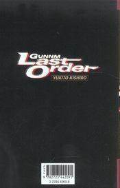 Gunnm last order t.2 - 4ème de couverture - Format classique
