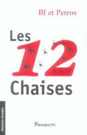 Les 12 Chaises - Intérieur - Format classique