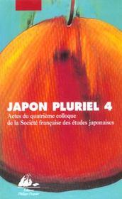 Japon pluriel t.4 - Intérieur - Format classique