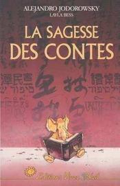 La sagesse des contes - Intérieur - Format classique
