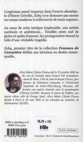 Zoby - 4ème de couverture - Format classique