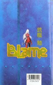 Blame - tome 01 - 4ème de couverture - Format classique