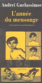 L'Annee Du Mensonge - Intérieur - Format classique