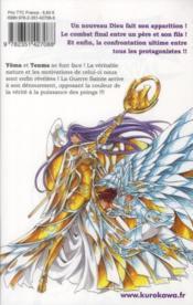 Saint Seiya - the lost Canvas ; la légende d'Hadès T.24 - 4ème de couverture - Format classique