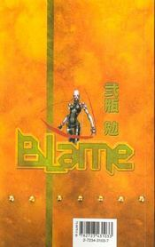 Blame - tome 02 - 4ème de couverture - Format classique