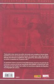 Elektra t.4; futur antérieur - 4ème de couverture - Format classique