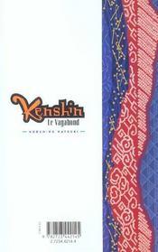 Kenshin le vagabond t.27 ; la réponse - 4ème de couverture - Format classique