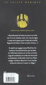 La Course Du Guepard - 4ème de couverture - Format classique