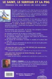 Saint Le Surfer Et La Pdg - 4ème de couverture - Format classique
