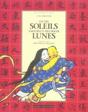 Les Dix Soleils Amoureux Des Douze Lunes - Intérieur - Format classique