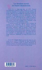 Les Dernieres Oeuvres De Dimitri Chostakovitch ; Une Esthetique Musicale De La Mort 1969-1975 - 4ème de couverture - Format classique