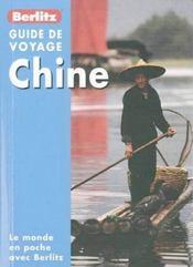 Chine - Intérieur - Format classique